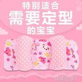 嬰兒枕頭防偏頭定型枕新生兒糾正偏頭寶寶0矯正頭型3透氣6個月1歲   初語生活