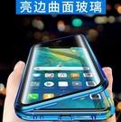 華為手機殼雙面玻璃透明mate20/ma...