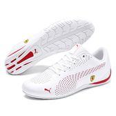 Puma Scuderia Ferrari 男 白 運動鞋 法拉利 休閒鞋 賽車鞋 聯名款 舒適 彈性 抓地力 鞋子 30642202
