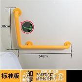 浴室扶手衛生間防滑扶手老人扶手廁所浴室馬桶殘疾人無障礙安全拉手不銹鋼LX 新品特賣