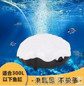 氧氣泵增氧機小型家用靜音超增氧泵氧氣棒充氧打氧泵魚缸養魚氧氣泵小型 爾碩數位3c