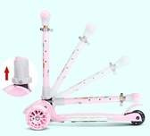 小不點兒童滑板車輪滑溜溜車2歲-6歲寶寶3輪踏板車男女小孩滑滑車 YTL新北