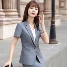 端莊氣質簡約風OL短袖西裝外套(不含領針) [20X023-PF] 美之札