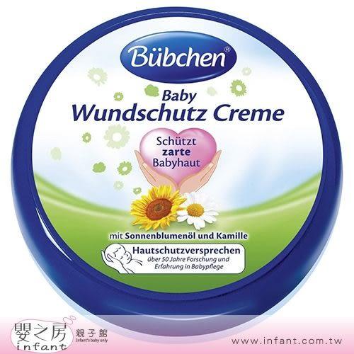 【嬰之房】Bübchen 貝臣 萬用護膚膏150ml