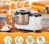 小熊小型全自動電動和面機家用揉面活面機面粉攪拌商用打面廚師機qm    橙子精品