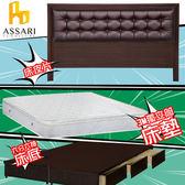 ASSARI-(白橡) 房間組三件(皮片+6抽屜床架+3M三線獨立筒)雙大6尺
