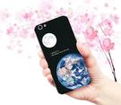 [R9S 軟殼] OPPO r9s CPH1607 手機殼 外殼 地球月球