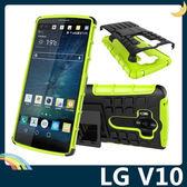 LG V10 H962 輪胎紋矽膠套 軟殼 全包帶支架 二合一組合款 保護套 手機套 手機殼