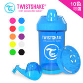 Twistshake 彩虹水果搖搖杯 / 寶寶水杯 300ml (多色可選)
