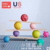 嬰兒手抓球寶寶觸覺感知訓練球益智軟膠按摩撫觸球類玩具『小淇嚴選』