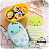 迷你可愛水果盒便當盒分格塑料韓國兒童寶寶便攜日式小號保鮮飯盒 ~黑色地帶