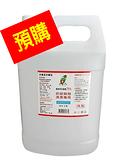 【預購】4入,南太 防疫酒精清潔用75%酒精 4公升/桶