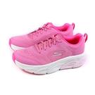 SKECHERS GO RUN 運動鞋 慢跑鞋 女鞋 粉紅色 128266PKMT no301