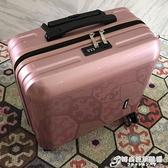 登機箱行李箱男女拉桿箱旅行箱小型ins網紅迷你輕便密碼箱18寸20 聖誕節全館免運