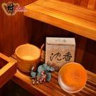 【加購限定】天然手工沉香精油皂-財神小舖【SO-1001】