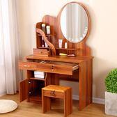 梳妝台臥室歐式簡約化妝台小戶型迷你現代化妝桌經濟型收納梳妝桌   西城故事
