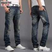 牛仔褲男直筒寬鬆潮流夏季薄款商務休閒褲男修身青年長褲子  可然精品鞋櫃