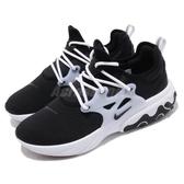 【六折特賣】Nike 休閒慢跑鞋 React Presto 黑 白 低筒 魚骨鞋 運動鞋 男鞋【PUMP306】 AV2605-003