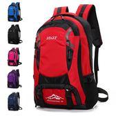 新品新款雙肩包男士戶外旅行登山包女大容量防水休閒旅遊行李背包