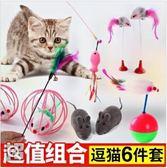 現貨\貓咪玩具貓玩具魚薄荷貓咪用品 貝芙莉女鞋