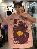 韓版街頭風大碼短袖女原宿夏季中長款寬鬆上衣女學生個性卡通T恤 【7月爆款特賣】