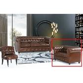 沙發  PK-579-7 美式二人椅(深咖啡皮)【大眾家居舘】