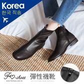 靴.側拉鍊方頭彈性襪靴-大尺碼-FM時尚美鞋-韓國精選.Subtle