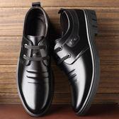 皮鞋男商務春季新款男鞋青年英倫黑色休閒牛皮男士鞋子男 降價兩天