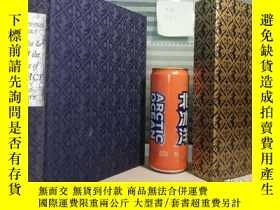 二手書博民逛書店THE罕見RISE AND FALL OF THE HOUSE