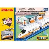 日本PLARAIL 卡娜赫拉的小動物高鐵彩繪列車組 TP17448 鐵道王國 TAKARA TOMY