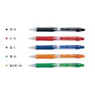 PILOT 百樂 H-125 晶彩自動鉛筆 0.5