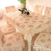 桌巾/餐墊 茶幾桌布 長方形餐桌布椅墊椅套布藝套裝蕾絲椅子套罩餐椅套 歐式 果果輕時尚
