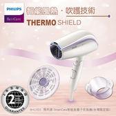 BHC203 飛利浦-SmartCare智能負離子吹風機 「台灣限定版」