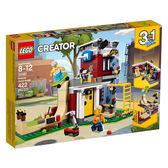樂高積木LEGO 3合1創作系列 31081 滑板屋