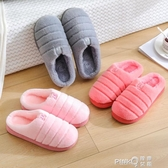 冬季時尚卡通半包跟情侶棉拖鞋男女居家室內防滑厚底保暖月子拖鞋  (pink Q 時尚女裝)