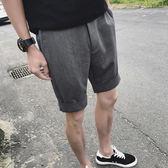 【雙11】純色修身男士西裝短褲夏季正韓青年薄款五分休閒褲子潮流中褲折300