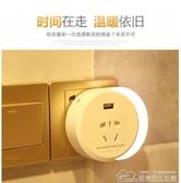 歐普小夜燈光控感應插電插座創意夢幻臥室床頭燈嬰兒喂奶燈  【快速出貨】