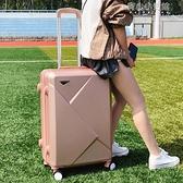 新款韓版萬向輪拉桿箱20寸小行李箱女24寸潮流男旅行箱密碼箱子26YYJ【618特惠】