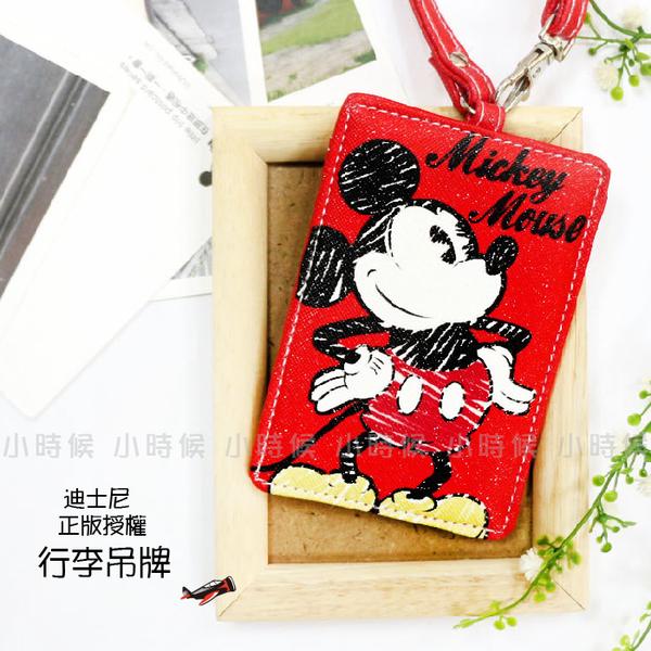 ☆小時候創意屋☆ 迪士尼 正版授權 米奇 行李吊牌 票卡夾 證件夾 行李箱 吊牌 悠遊卡套