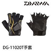 漁拓釣具 DAIWA DG-11020T 黑 [露五指手套]