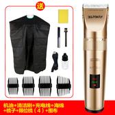 剃頭刀電動成人家用剃頭發理發器推子電推剪充電式理發神器