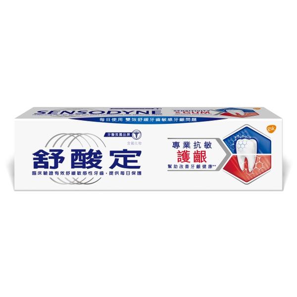 舒酸定專業抗敏護齦牙膏100G -原味