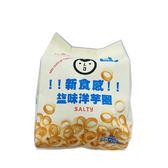 巧益鹽味洋蔥圈72G【愛買】
