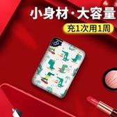 行動電源10000毫安行動電源快充閃充小巧可愛卡通少女蘋果華為手機小米通用無線沖電寶 618免運