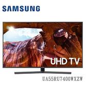 【含基本安裝+舊機回收 送喇叭SRS-XB12】SAMSUNG 三星 UA55RU7400WXZW 55吋 4K UHD液晶電視