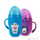 嬰兒奶瓶玻璃防摔新生兒超寬口徑自動吸管硅膠保護套寶寶用品 下殺