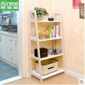 唯妮美簡約客廳靠牆上置物架層架創意家居隔板裝潢架落地書架架子