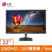 LG 22型 22MN430M-B (寬) Full HD AH-IPS顯示器