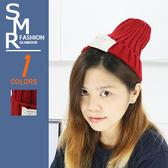 毛帽-ROCK毛帽--冬季嚴選百搭款《9971-260》紅色【現貨+預購】『SMR』
