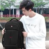 旅行包 大容量男士雙肩包休閒旅行包電腦背包時尚潮流高中生初中學生書包